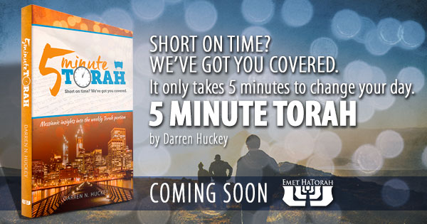 5 Minute Torah book coming soon