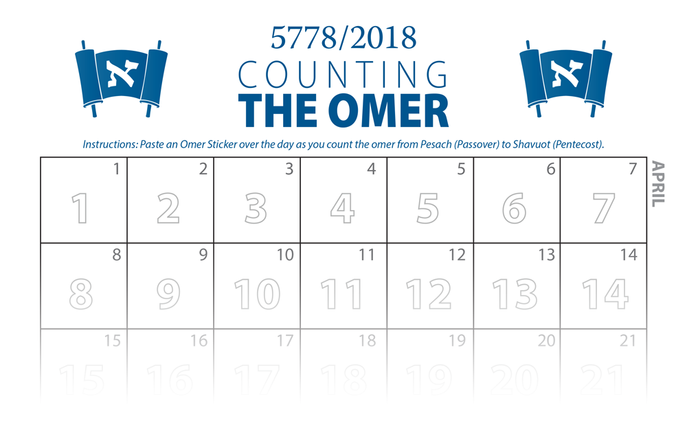 counting the omer calendar 2018 stickers emet hatorah