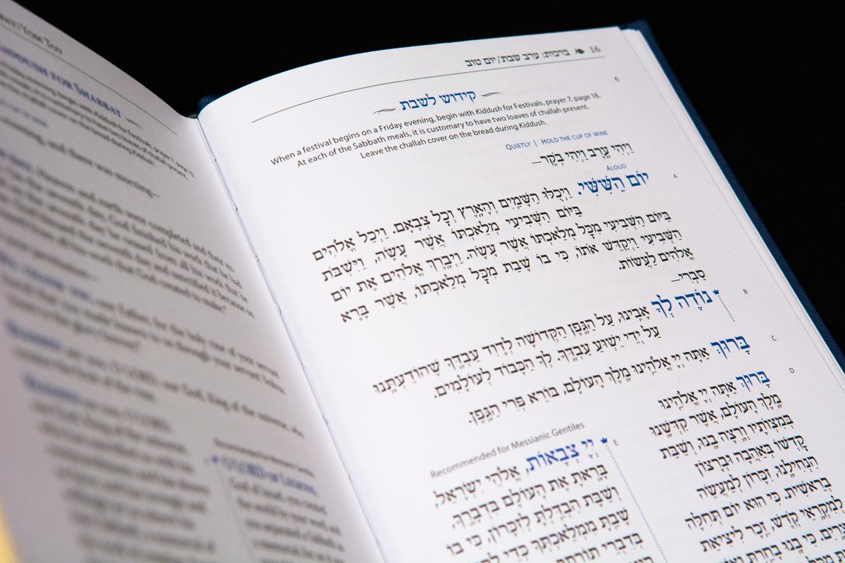 The Sabbath Table | Emet HaTorah